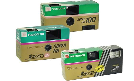 kamera quick snap fuji