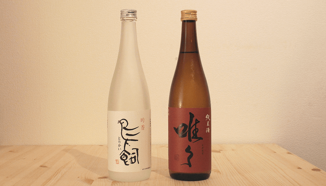 sake dan sochu